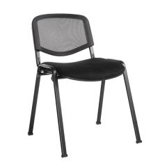Alford Mesh Back Chairs