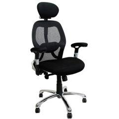 Eclipse Ergo Meshback Chair