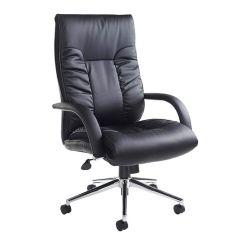 Mayfair High Back Leather Chair