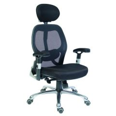 Saturn Office Chair - Black